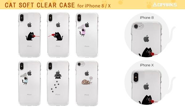 DPARKS、個性的なネコのイラストがかわいいiPhone 8 / X 専用ケース · «